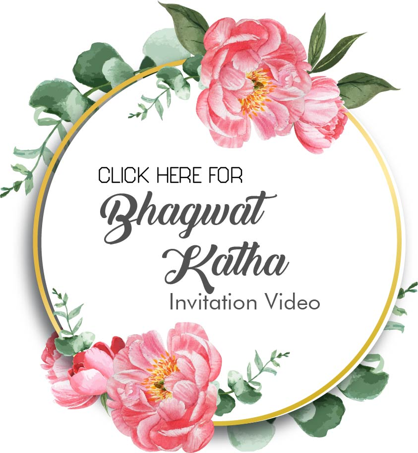Bhagwat Katha Invitation Video